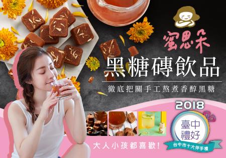 阿里山阿爸紅茶2019大阿里山區小葉種紅茶競賽《優良獎》