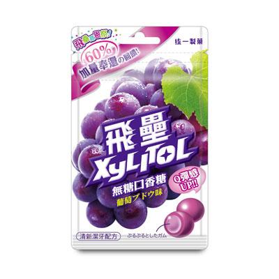 飛壘Xylitol葡萄無糖口香糖