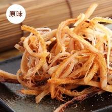 帕樂-鮮烤魷魚 [原味]