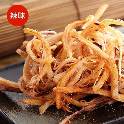 帕樂-鮮烤魷魚 [辣味]