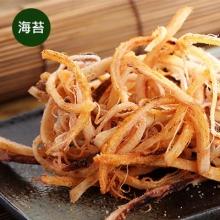 帕樂-鮮烤魷魚 [海苔]
