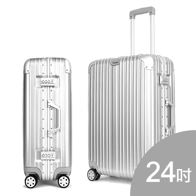幻月時尚24吋鋁框PC行李箱 [銀色]