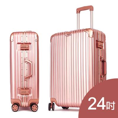 幻月時尚24吋鋁框PC行李箱 [玫瑰金]