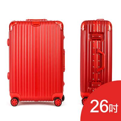幻月時尚26吋鋁框PC行李箱 [紅色]