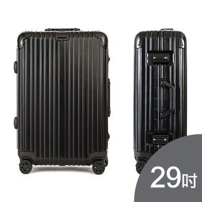 幻月時尚29吋鋁框PC行李箱 [黑色]