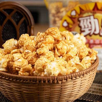 勁爆-美式手工玉米花-焦糖