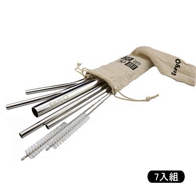 SUS316不鏽鋼環保吸管組-7件組(細長直+細長彎+細直+細彎+粗直+刷子)