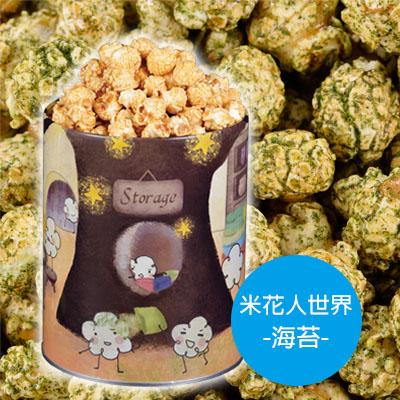 candice康迪斯手工爆米花-米花人世界-海苔 (230g±10g)
