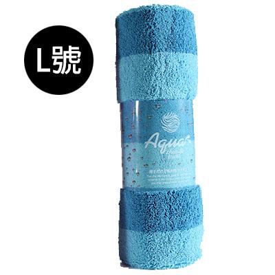 Aqua繽紛色彩舒適巾(L大浴巾)-水藍色