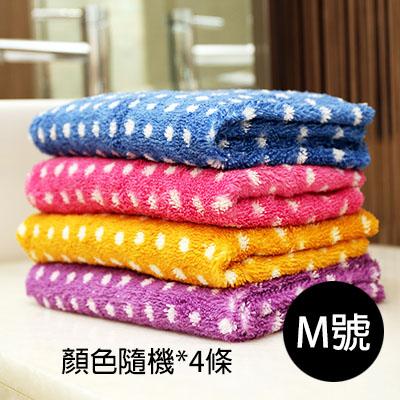 Aqua繽紛點點舒適巾 M大毛巾*4(隨機)-藍色、粉紅色、黃色、紫色