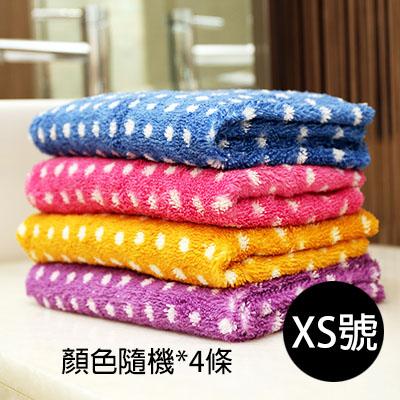 Aqua繽紛點點舒適巾 XS小方巾*4(隨機)-藍色、粉紅色、黃色、紫色