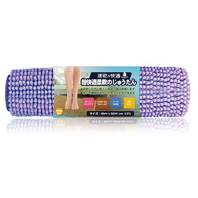 【百鈴】雪尼爾QQ超吸水地墊-紫羅蘭色