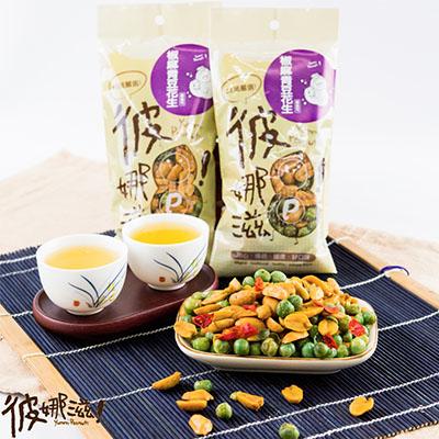 椒麻青豆花生-分享包