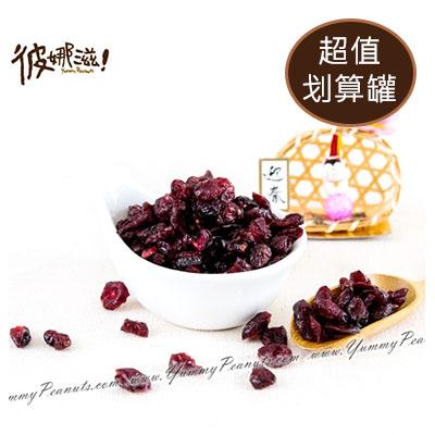 蔓越莓-超值划算罐