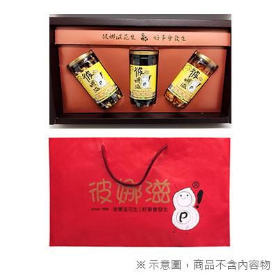 禮盒+紙提袋(可放超值划算罐3罐)