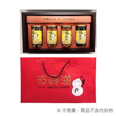 禮盒+紙提袋(可放超值划算罐4罐)