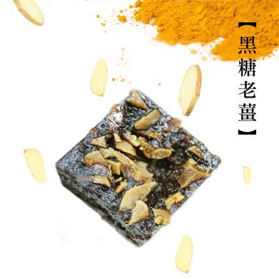 吃吃bar黑糖老薑(210g)