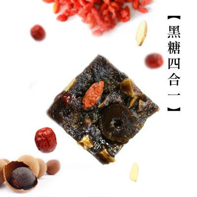 吃吃bar黑糖四合一(210g)