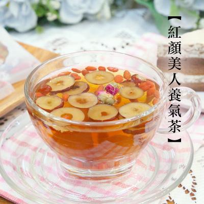 吃吃bar紅顏美人養氣茶