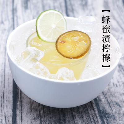 吃吃BAR蜂蜜漬檸檬