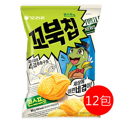好麗友烏龜玉米脆片(12包)