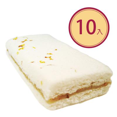 桂花糕 (全素)10入