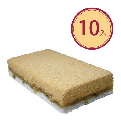 綠豆糕 (全素)10入