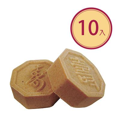 花生芝麻糕 (全素)10入