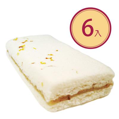 桂花糕 (全素)6入
