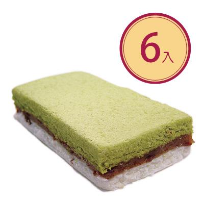 抹茶紅豆糕 (全素)6入