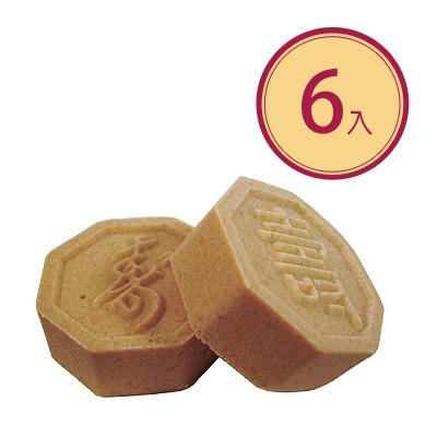 花生芝麻糕 (全素)6入