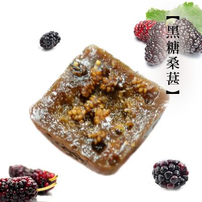 吃吃bar黑糖桑葚(210g)