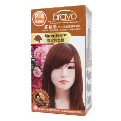 乳木果油護髮染 [焦糖棕*3盒]