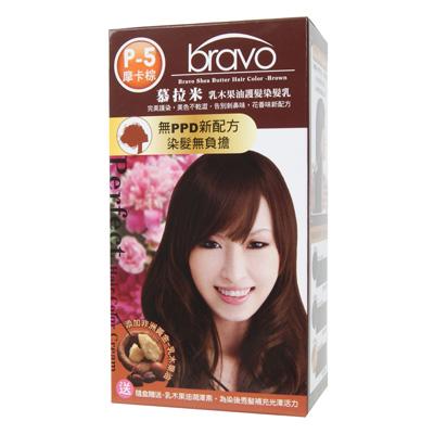 乳木果油護髮染 [摩卡棕*3盒]