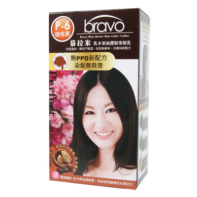 乳木果油護髮染 [咖啡黑*3盒]