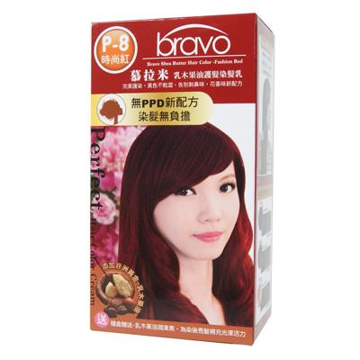 乳木果油護髮染 [時尚紅*3盒]