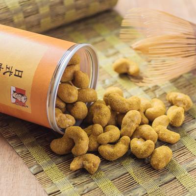 日式咖哩腰果
