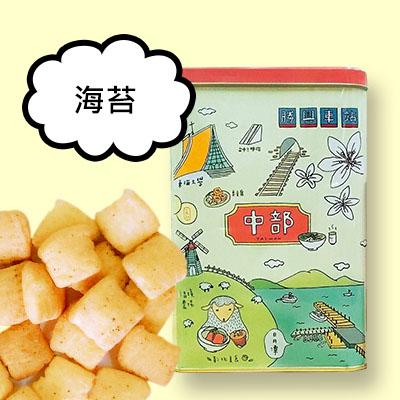 台灣罐香脆鬆餅塊 [海苔]