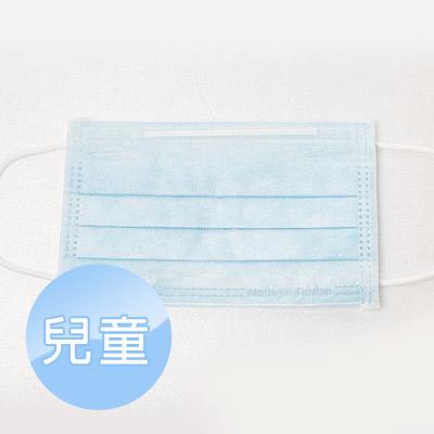 三層平面醫療口罩 兒童50入/盒 [藍]