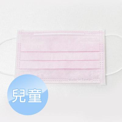 三層平面醫療口罩 兒童50入/盒 [粉]
