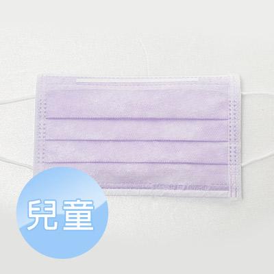 三層平面醫療口罩 兒童50入/盒 [紫]