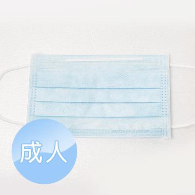 三層平面醫療口罩 成人50入/盒 [藍]
