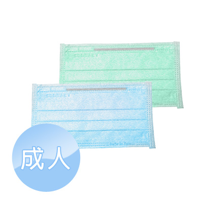 三層平面醫療口罩(1入/包:30包/盒)-成人不挑色