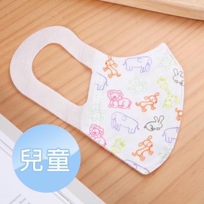 3D立體口罩 印花50入/盒-(兒童)5歲以上S [動物園]