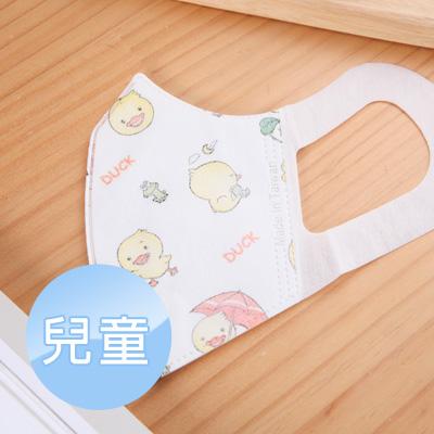 3D立體口罩 印花50入/盒-(兒童)5歲以上S [小鴨]