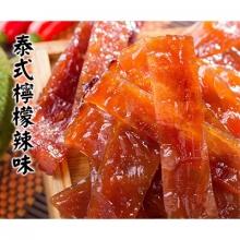 泰式檸檬辣味肉條(180g/包)