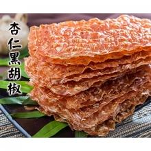 杏仁黑胡椒紅麴肉紙(脆)(80g/包)