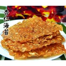 杏仁海苔紅麴肉紙(脆)(80g/包)