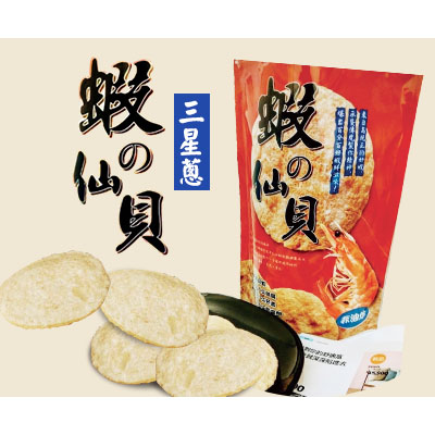 蝦仙貝(三星蔥)(60g/包)