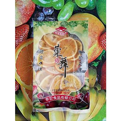 香橙果乾(120克±5%)
